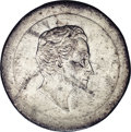 Colombia: , Colombia: Republic Uniface Die Trial 50 Centavos ND (1912), theobverse die with the bust of Bolivar and no legends struck on anormal...