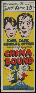 "Movie Posters:Comedy, China Bound (MGM, 1925). Pre-War Australian Daybill (14.75"" X 40""). Comedy. ..."