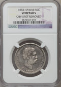 Coins of Hawaii, 1883 50C Hawaii Half Dollar -- Obverse Spot Removed -- NGC Details.VF. NGC Census: (5/472). PCGS Population (11/695). Mint...