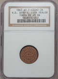 Civil War Merchants, 1863 H.D. Gerdts, Coin Dealer, New York, New York, MS62 Red andBrown NGC, Fuld-NY630AD-1a; 1863 H.D. Gerdts, Coin Dealer, New...(Total: 4 tokens)