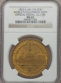 So-Called Dollars, Three So-Called Dollars. 1893 World's Columbian Expo, Official Medal, Large Letters, MS63 NGC, HK-154, Eglit 23, brass, R.2;... (Total: 3 items)