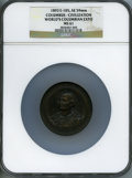 Expositions and Fairs, 1893 World's Columbian Exposition, MS61 NGC. Eglit-105....