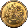 China:Shantung, China: Shantung. Dragon and Phoenix gold Pattern 20 Dollars Year 15(1926) MS64 NGC,...