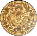 China, China: Empire gold Pattern Kuping Tael (Liang) CD 1906 MS63 NGC,...