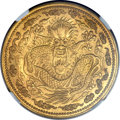 China, China: Empire gold Pattern Kuping Tael (Liang) CD 1907 MS61 NGC,...