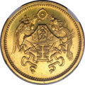 China: Shantung. Dragon and Phoenix gold Pattern 10 Dollars Year 15 (1926) MS65 NGC