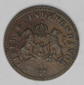 Haiti: , Haiti: Empire - Faustin I - Pair of Copper Types, KM34 Centime1850, nice brown XF, and KM36 2 Centimes 1850, choice brown AU,rare... (Total: 2 coins Item)
