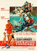 """Movie Posters:James Bond, Thunderball (United Artists, 1965). French Grande (46.25"""" X 63"""")....."""