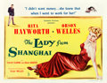 "Movie Posters:Film Noir, The Lady from Shanghai (Columbia, 1947). Half Sheet (22"" X 28"")Style A.. ..."