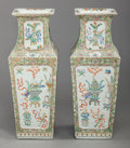 Asian:Chinese, A PAIR OF CHINESE FAMILLE VERTE PORCELAIN VASES, 19th century.22-1/2 inches high (57.2 cm). ... (Total: 2 Items)