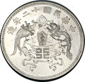 China:Republic of China, China: Republic of China. Pattern Dragon and Phoenix dollar 1923 MS63 NGC,...