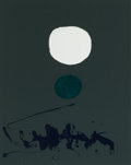 Prints, ADOLPH GOTTLIEB (American, 1903-1974). Green Dream, 1969. Screenprint in colors. 27-1/2 x 22 inches (69.9 x 55.9 cm) (sh...