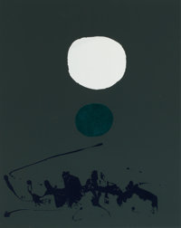 ADOLPH GOTTLIEB (American, 1903-1974) Green Dream, 1969 Screenprint in colors 27-1/2 x 22 inches