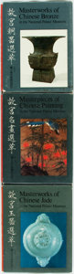 Books:Art & Architecture, [Chinese Art]. Three Volumes of Chinese Works of Art in the National Palace Museum. Taipei: National Palace Museum, [1974]... (Total: 3 Items)