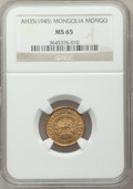 Mongolia, Mongolia: People's Republic Mongo AH35(1945) MS65 NGC,...