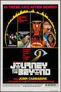 "Movie Posters:Documentary, Journey Into the Beyond & Others Lot (Burbank International, 1977). One Sheets (10) (27"" X 41"") Regular, Style A, & Teaser. ... (Total: 10 Items)"