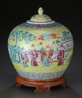 Asian:Chinese, A CHINESE FAMILLE JAUNE PORCELAIN COVERED JAR ON STAND. Marks:(chop marks). 11 inches high (27.9 cm) (including base). Pr...