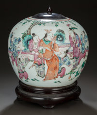 A CHINESE FAMILLE ROSE PORCELAIN COVERED JAR WITH WOOD BASE 11-1/2 inches high (29.2 cm) (on stand)  Propert