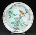 Asian:Chinese, A CHINESE PAINTED PORCELAIN BOWL. 3-7/8 inches high x 11-1/2 inchesdiameter (9.7 x 29.2 cm). Property from the Estate of ...