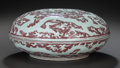 Asian:Chinese, A CHINESE PORCELAIN COVERED BOWL. Marks: (chop marks in circle). 5inches high x 10-1/2 inches diameter (12.7 x 26.7 cm). ...