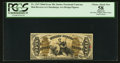 Fractional Currency:Third Issue, Fr. 1343 50¢ Third Issue Justice PCGS Apparent Choice About New 58.. ...