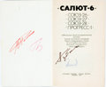 Books:World History, [Soviet Space Missions]. SIGNED. Salyut 6, Soyuz 26-28, Progress 1. 1978. Text in Russian. Signed by Romanenko, Gr...