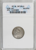 Bust Dimes: , 1836 10C --Cleaned--ANACS. XF45 Details. JR-2. NGC Census: (6/145).PCGS Population (9/120). Mintage: 1,190,000. Numismedia...