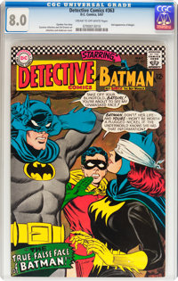 Detective Comics #363 (DC, 1967) CGC VF 8.0 Cream to off-white pages