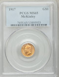 Commemorative Gold, 1917 G$1 McKinley MS65 PCGS....