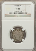 1912-S 5C VF25 NGC. NGC Census: (10/560). PCGS Population (35/962). Mintage: 238,000. Numismedia Wsl. Price for problem...
