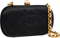 Chanel Black Satin Quilted Evening Bag with Gold Hardware