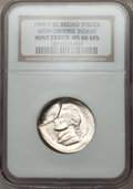 1999-P 5C Jefferson Nickel -- Broadstruck with Obverse Indention -- MS66 Six Full Steps NGC