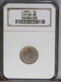 Proof Indian Cents: , 1870 1C PR65 Red and Brown NGC. Luminous copper-gold surfaces are laced with crimson and cobalt-blue accents, and the desig...