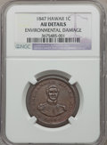 Coins of Hawaii: , 1847 1C Hawaii Cent -- Environmental Damage -- NGC Details. AU. NGCCensus: (8/244). PCGS Population (32/323). Mintage: 100...