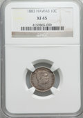 Coins of Hawaii: , 1883 10C Hawaii Ten Cents XF45 NGC. NGC Census: (50/244). PCGS Population (89/330). Mintage: 250,000. ...