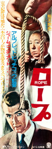 "Movie Posters:Hitchcock, Rope (MGM, 1962). Japanese STB (20"" X 58"").. ..."