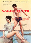 """Movie Posters:Foreign, Naked Youth (Shochiku, 1960). Japanese B2 (20.25"""" X 28.25"""").. ..."""