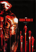 """Movie Posters:Action, Iron Man 3 (Walt Disney Pictures, 2013). IMAX Exclusive Poster(13.5"""" X 19.5"""") Advance. Action.. ..."""