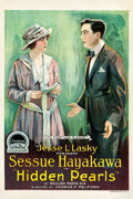 "Movie Posters:Drama, Hidden Pearls (Paramount., 1918). One Sheet (28"" X 42"").. ..."