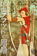 "Movie Posters:Swashbuckler, The Adventures of Robin Hood (Warner Brothers, 1938). Japanese B3 (13.5"" X 20.5"").. ..."