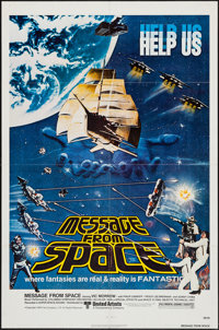 "Message from Space (United Artists, 1978). One Sheet (27"" X 41""). Science Fiction"