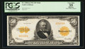 Large Size:Gold Certificates, Fr. 1200a $50 Mule 1922 Gold Certificate PCGS Apparent Very Fine 35.. ...