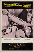 """Movie Posters:Mystery, Marlowe & Other Lot (MGM, 1969). One Sheets (2) (27"""" X 41"""").Mystery.. ... (Total: 2 Items)"""