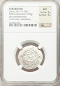 Ancients:Oriental, Ancients: TABARISTAN. Umar ibn al-Ala (AD 771-780). AR hemidrachm (1.87 gm)....