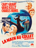 """Movie Posters:Hitchcock, To Catch a Thief (Paramount, 1955). French Grande (47"""" X 62.5"""")....."""