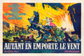"Movie Posters:Academy Award Winners, Gone with the Wind (MGM, R-1954). French Double Grande (63"" X94.5"").. ..."