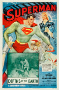 "Movie Posters:Serial, Superman (Columbia, 1948). One Sheet (27"" X 41"") Chapter 2 -- ""Depths of the Earth."". ..."