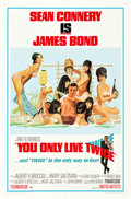"Movie Posters:James Bond, You Only Live Twice (United Artists, 1967). One Sheet (27"" X 41"") Style C.. ..."