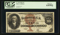 Large Size:Silver Certificates, Fr. 289 $10 1880 Silver Certificate PCGS Choice New 63PPQ.. ...