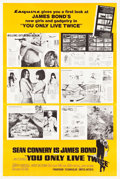 "Movie Posters:James Bond, You Only Live Twice (United Artists, 1967). Poster (40"" X 60"")Esquire Magazine Style.. ..."